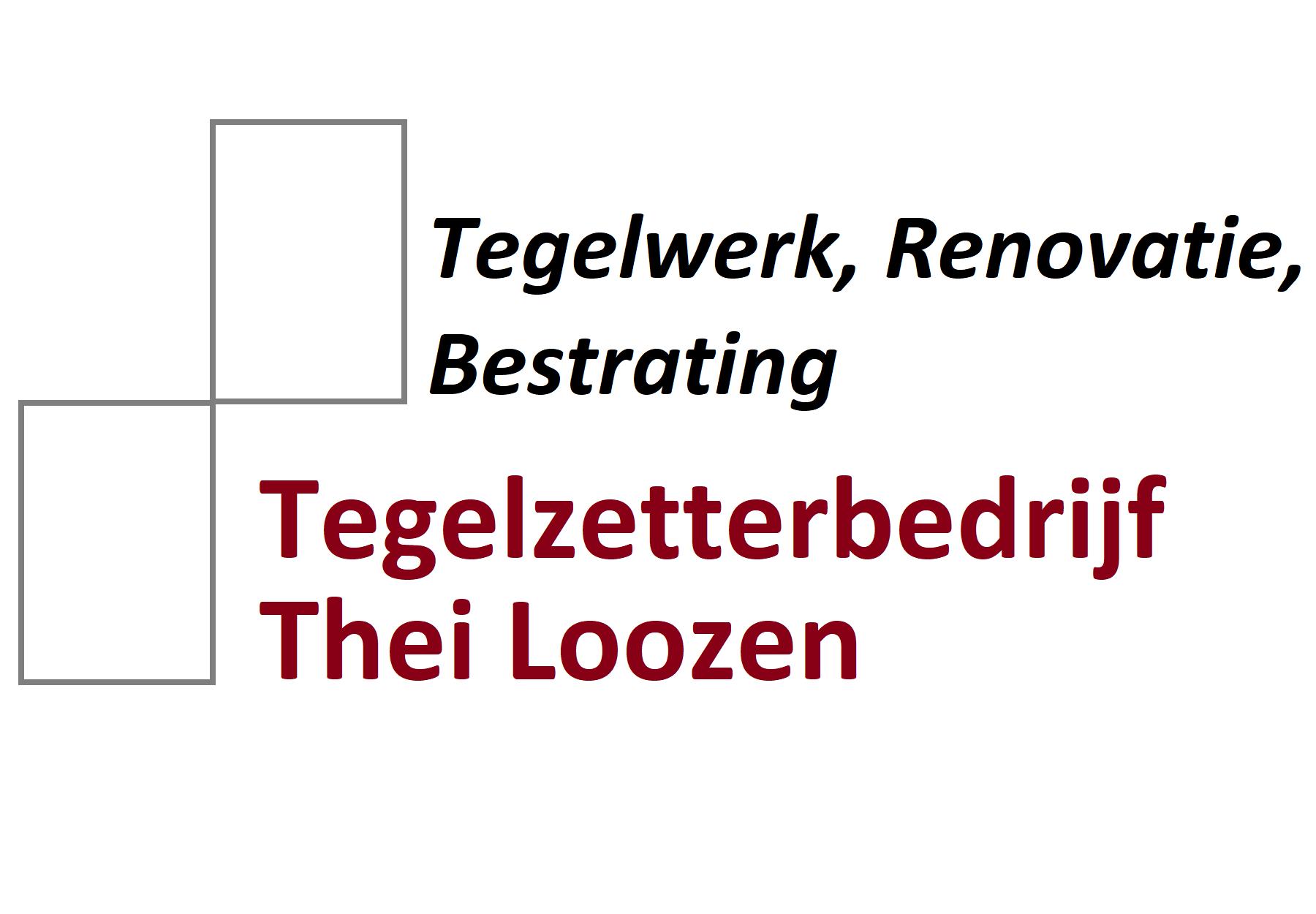 Logo_thei_loozen_180x125